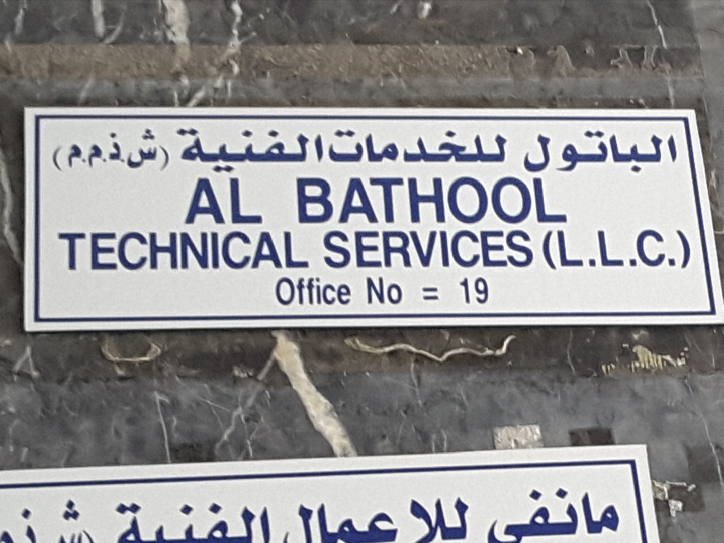 HiDubai-business-al-bathool-technical-services-home-handyman-maintenance-services-naif-dubai-2
