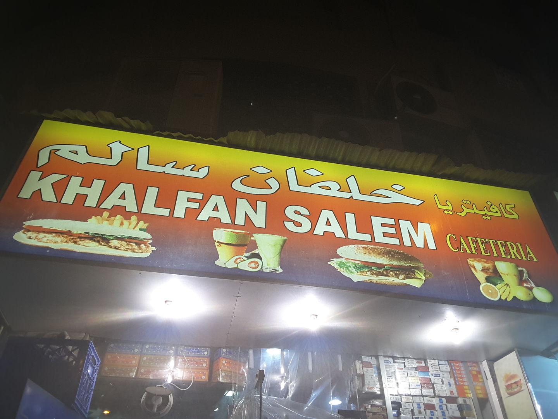HiDubai-business-khalfan-salem-cafeteria-food-beverage-cafeterias-naif-dubai-2