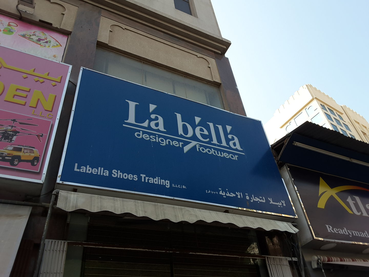 1fb70adc0 HiDubai-business-labella-shoes-trading-b2b-services-distributors-