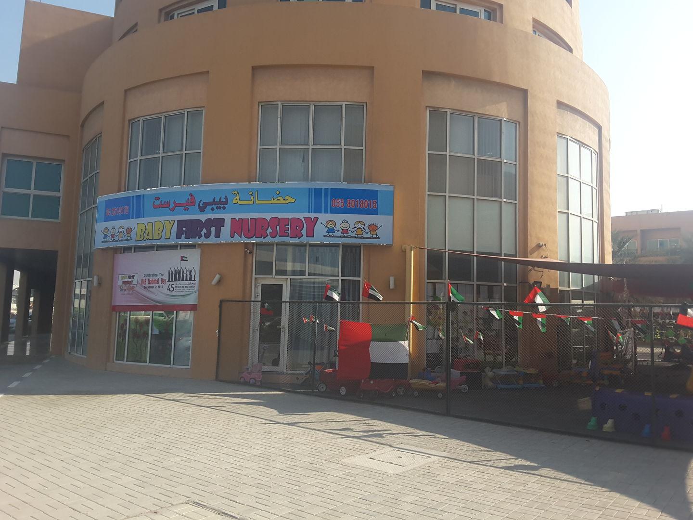 HiDubai-business-baby-first-nursery-education-schools-nad-al-hammar-dubai-2