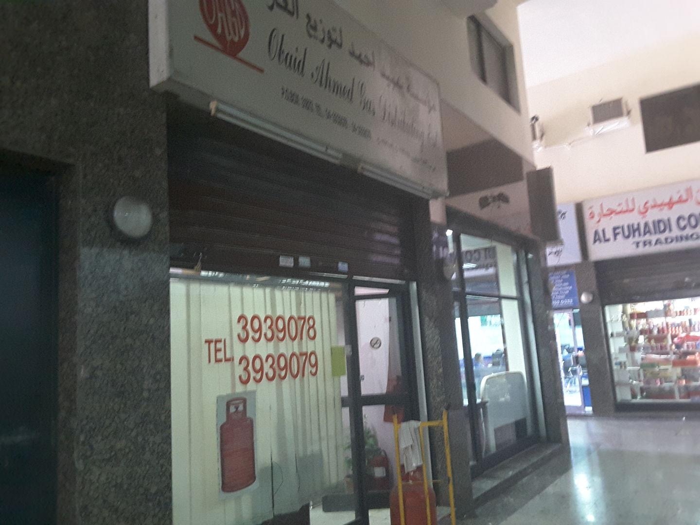 HiDubai-business-obaid-ahmed-gas-distributing-construction-heavy-industries-oil-gas-companies-meena-bazar-al-souq-al-kabeer-dubai-2