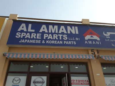 Al Amani Spare Parts, (Auto Spare Parts & Accessories) in ...