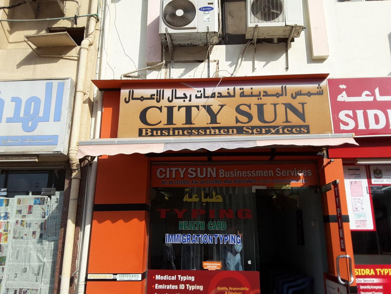 HiDubai-business-city-sun-businessmen-services-government-public-services-printing-typing-services-al-rigga-dubai-2