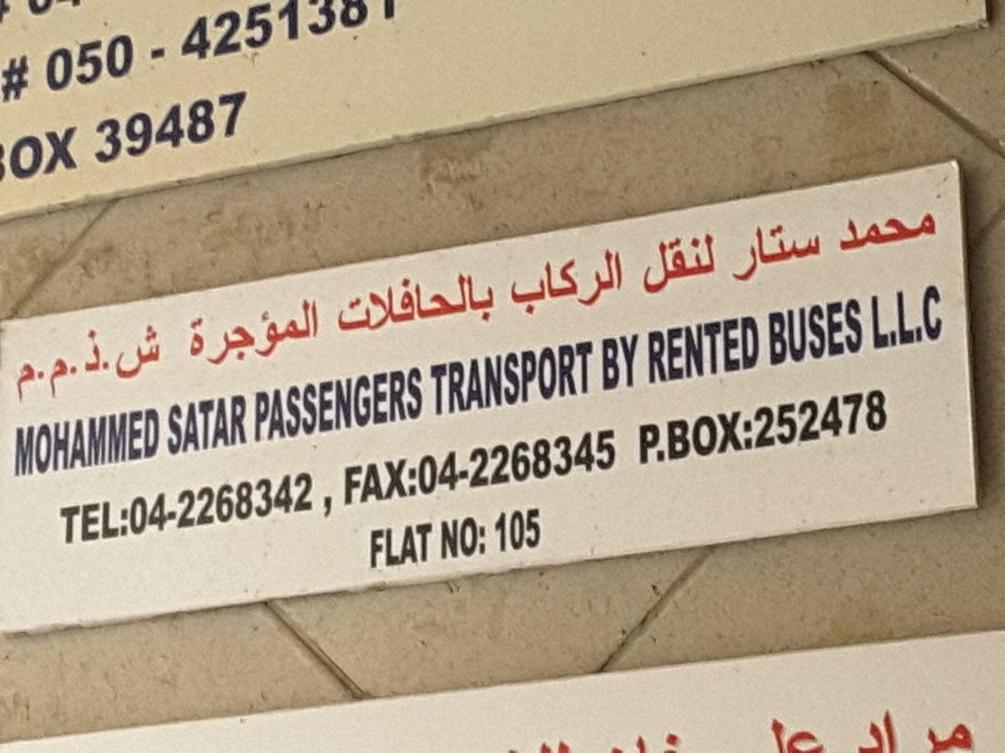 HiDubai-business-mohammed-satar-passengers-transport-by-rented-buses-transport-vehicle-services-heavy-vehicles-rentals-naif-dubai-2