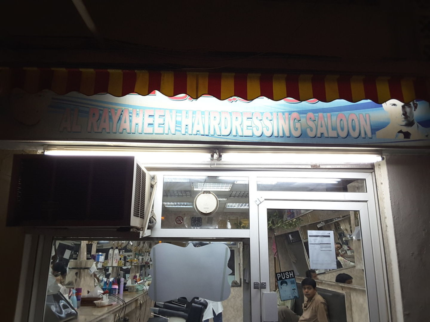 HiDubai-business-al-rayaheen-hairdressing-saloon-beauty-wellness-health-beauty-salons-hor-al-anz-dubai-2