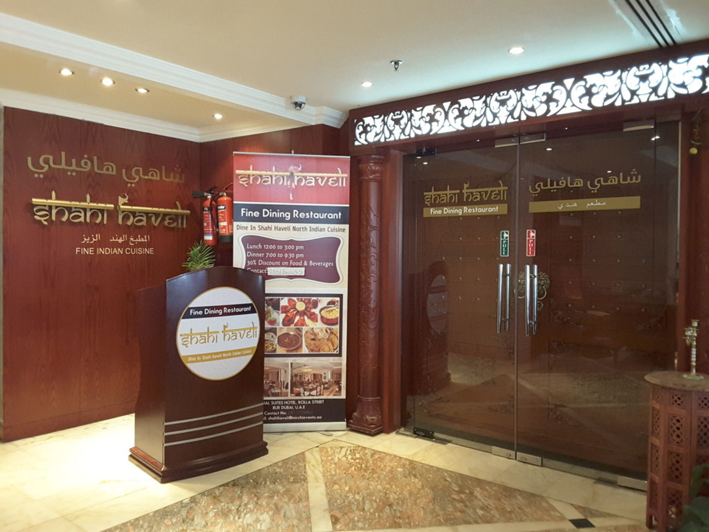 HiDubai-business-shahi-haveli-food-beverage-restaurants-bars-al-raffa-al-raffa-dubai-2