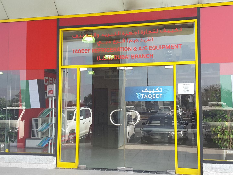 HiDubai-business-taqeef-refrigeration-a-c-equipment-home-handyman-maintenance-services-al-garhoud-dubai-2