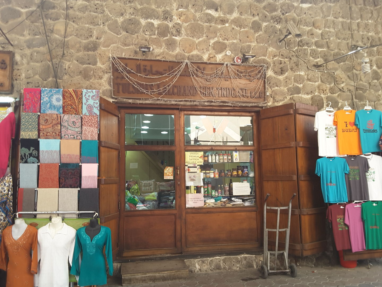 HiDubai-business-tulsidas-lalchand-general-trading-b2b-services-distributors-wholesalers-meena-bazar-al-souq-al-kabeer-dubai-2