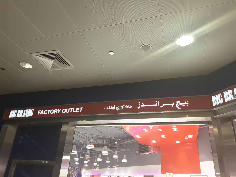 HiDubai-business-big-brands-factory-outlet-shopping-beauty-cosmetics-stores-al-karama-dubai-2