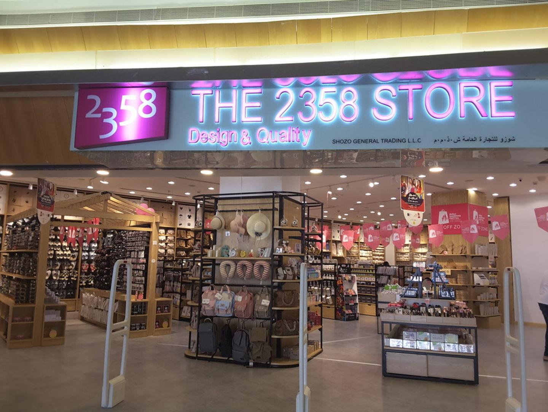 HiDubai-business-the-2358-store-shopping-souvenirs-gifts-al-muraqqabat-dubai