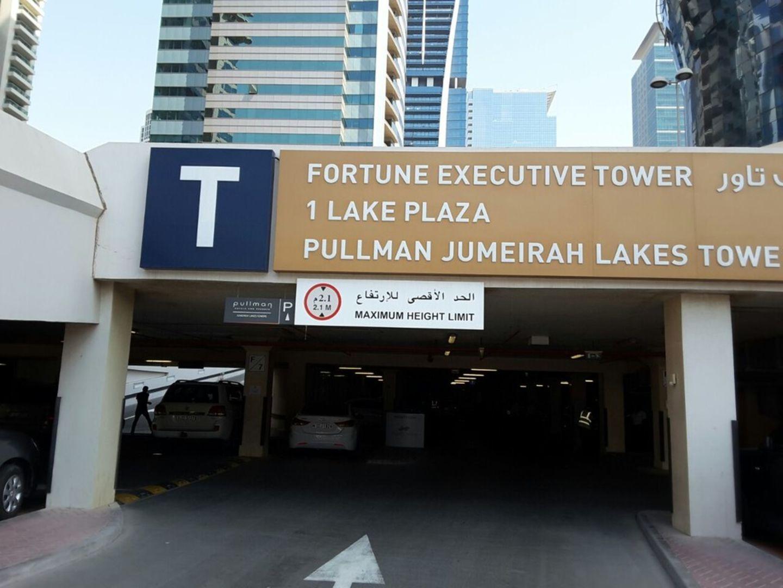 HiDubai-business-afrodite-event-planing-management-b2b-services-event-management-jumeirah-lake-towers-al-thanyah-5-dubai-2