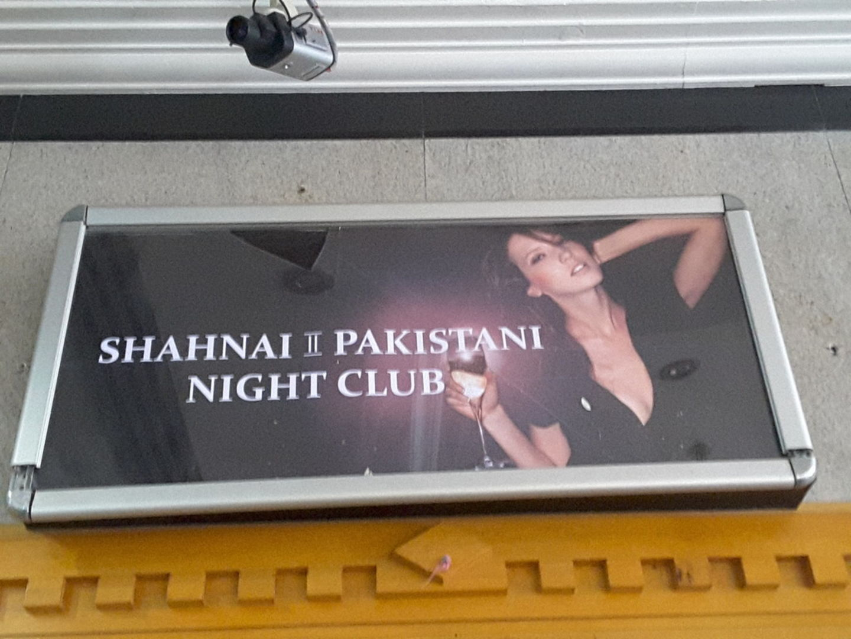 HiDubai-business-shahnai-2-leisure-culture-nightclubs-naif-dubai-2