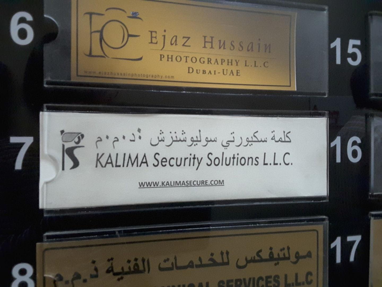 HiDubai-business-kalima-security-solutions-b2b-services-safety-security-al-khabaisi-dubai-2