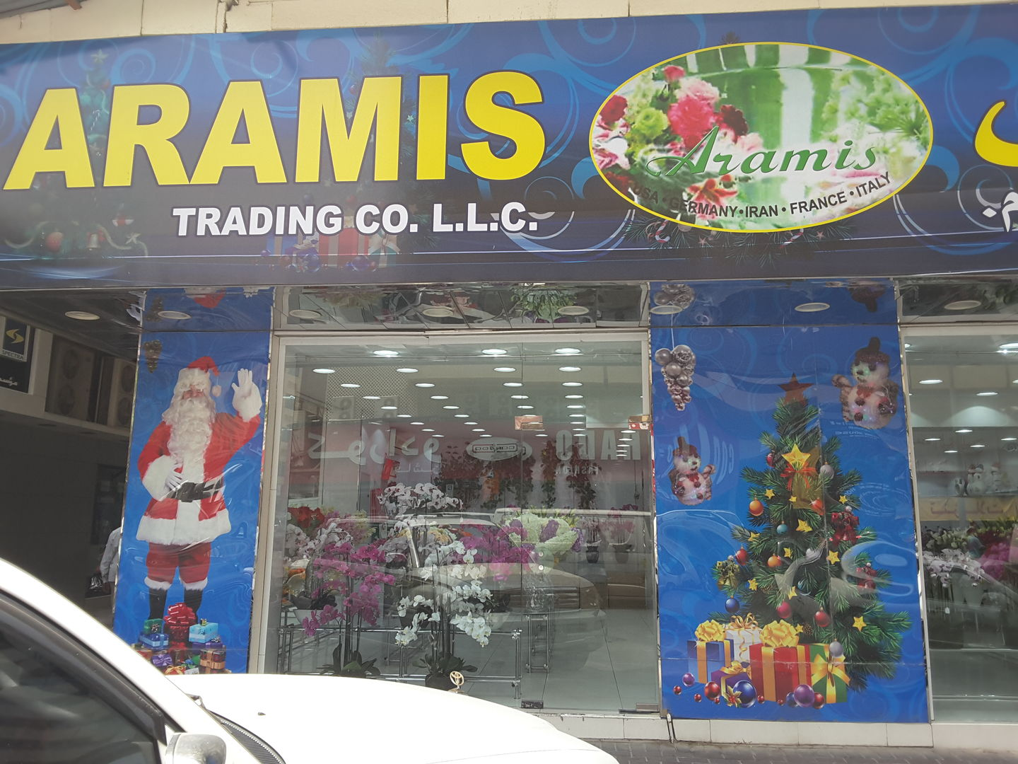 HiDubai-business-aramis-trading-shopping-furniture-decor-baniyas-square-dubai-2
