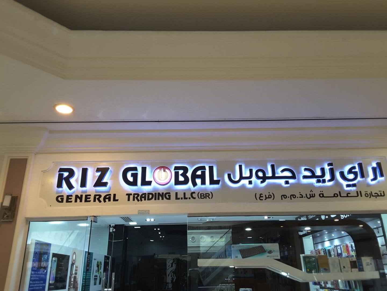 HiDubai-business-riz-global-general-trading-shopping-consumer-electronics-al-bada-dubai-4