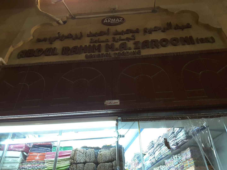 HiDubai-business-abdul-rahim-mohd-ahmed-zarooni-general-trading-b2b-services-distributors-wholesalers-al-ras-dubai-2