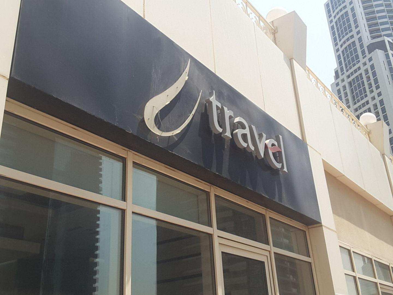 HiDubai-business-u-travel-hotels-tourism-travel-ticketing-agencies-jumeirah-lake-towers-al-thanyah-5-dubai-2