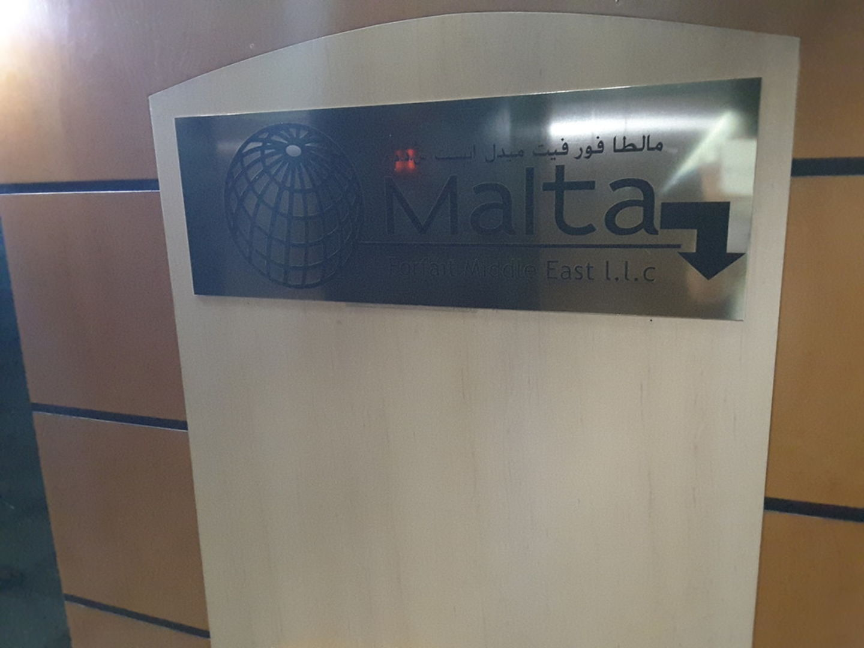 HiDubai-business-malta-forfait-middle-east-finance-legal-financial-services-trade-centre-1-dubai-2