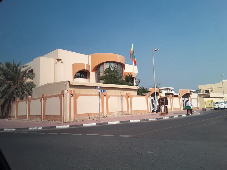 HiDubai-business-consulate-of-ethiopia-government-public-services-embassies-consulates-al-wuheida-dubai-2