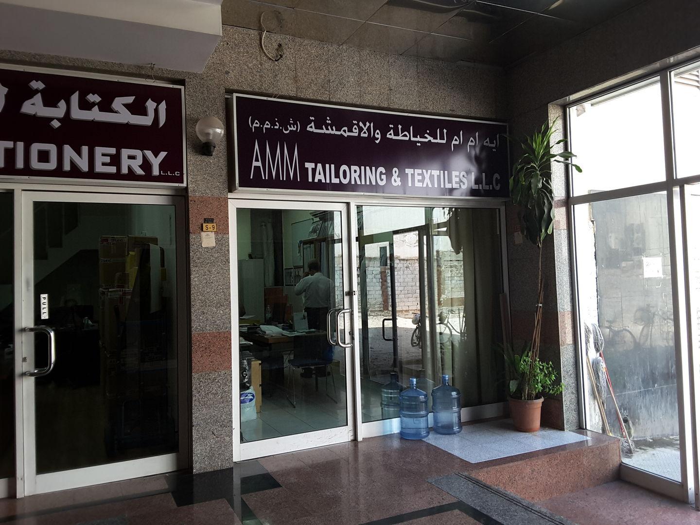 HiDubai-business-amm-tailoring-textiles-b2b-services-distributors-wholesalers-meena-bazar-al-souq-al-kabeer-dubai-2
