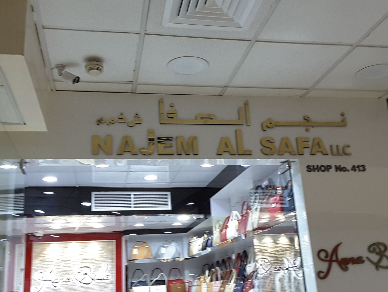 HiDubai-business-najem-al-safa-trading-b2b-services-distributors-wholesalers-al-buteen-dubai-2