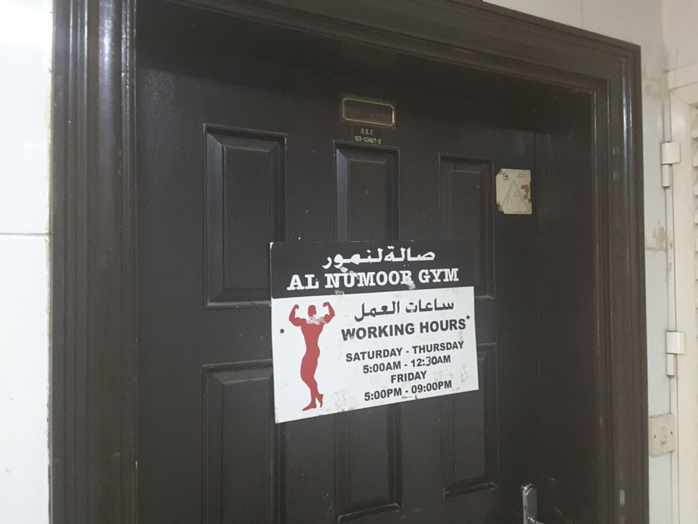 HiDubai-business-al-numoor-gym-sports-fitness-gyms-fitness-centres-pools-hor-al-anz-east-dubai-2