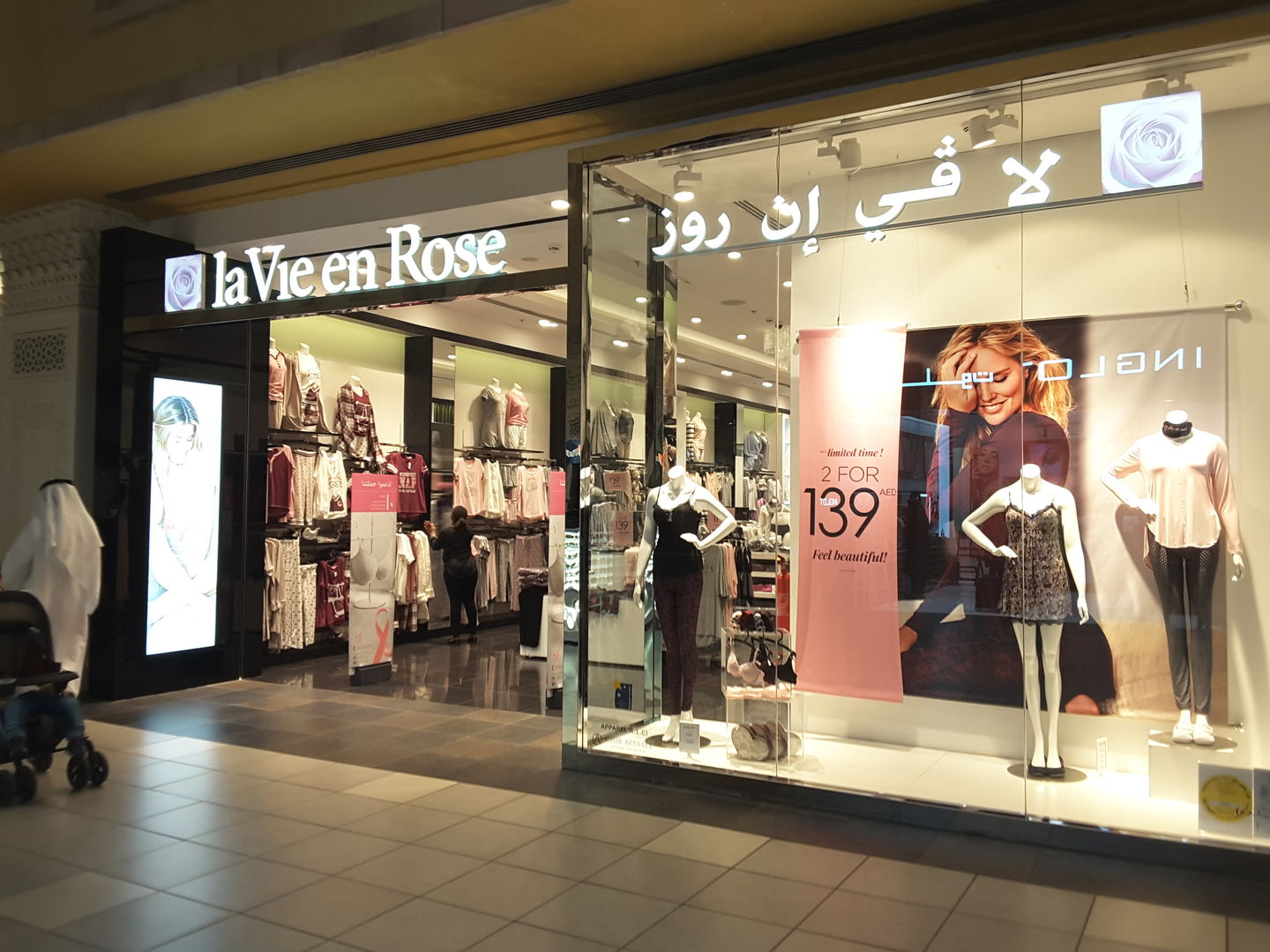 HiDubai-business-la-vie-en-rose-shopping-apparel-ibn-batuta-jebel-ali-1-dubai-2