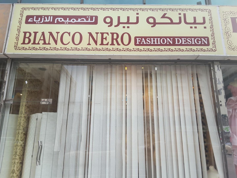 HiDubai-business-bianco-nero-fashion-design-shopping-apparel-al-khabaisi-dubai