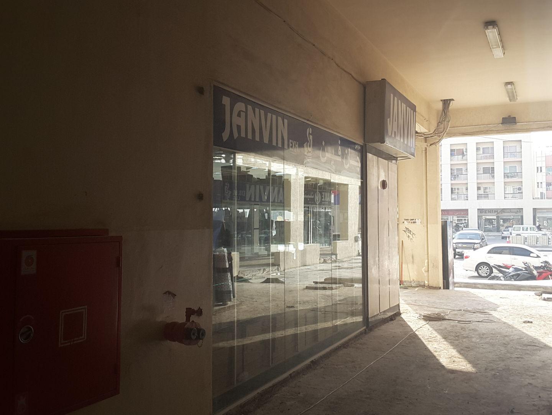 HiDubai-business-janvin-exhibition-shopping-apparel-al-karama-dubai-2