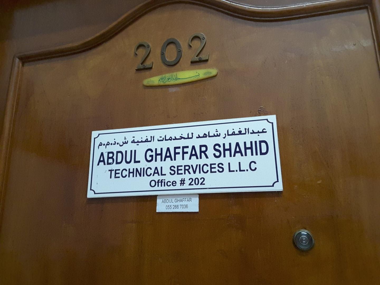 HiDubai-business-abdul-ghaffar-shahid-technical-services-home-handyman-maintenance-services-ayal-nasir-dubai-2