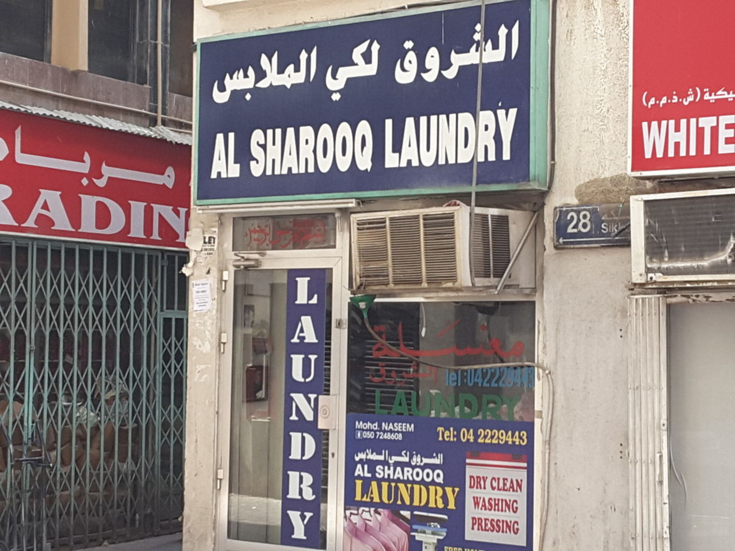 HiDubai-business-al-sharooq-laundry-home-laundry-naif-dubai-2