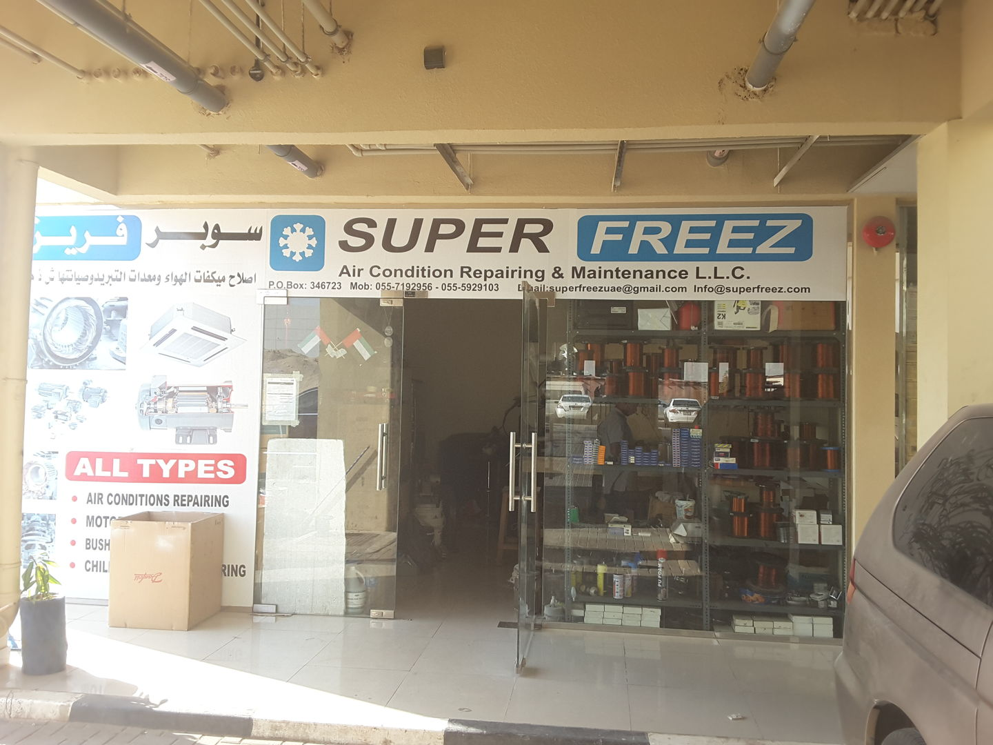 HiDubai-business-super-freez-air-condition-repairing-and-maintenance-home-handyman-maintenance-services-ras-al-khor-dubai-2