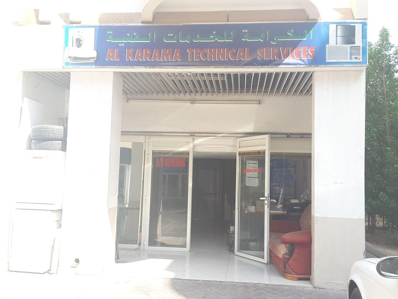 HiDubai-business-al-karama-technical-services-home-handyman-maintenance-services-al-karama-dubai-2
