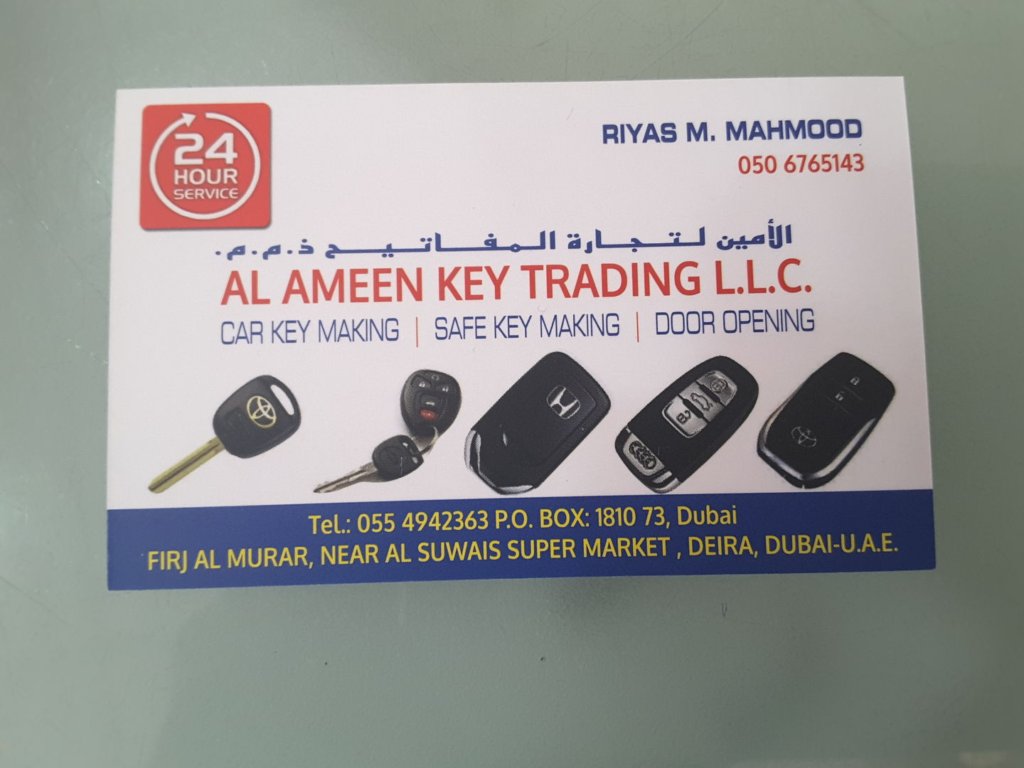 HiDubai-business-al-ameen-key-trading-b2b-services-distributors-wholesalers-al-murar-dubai-2