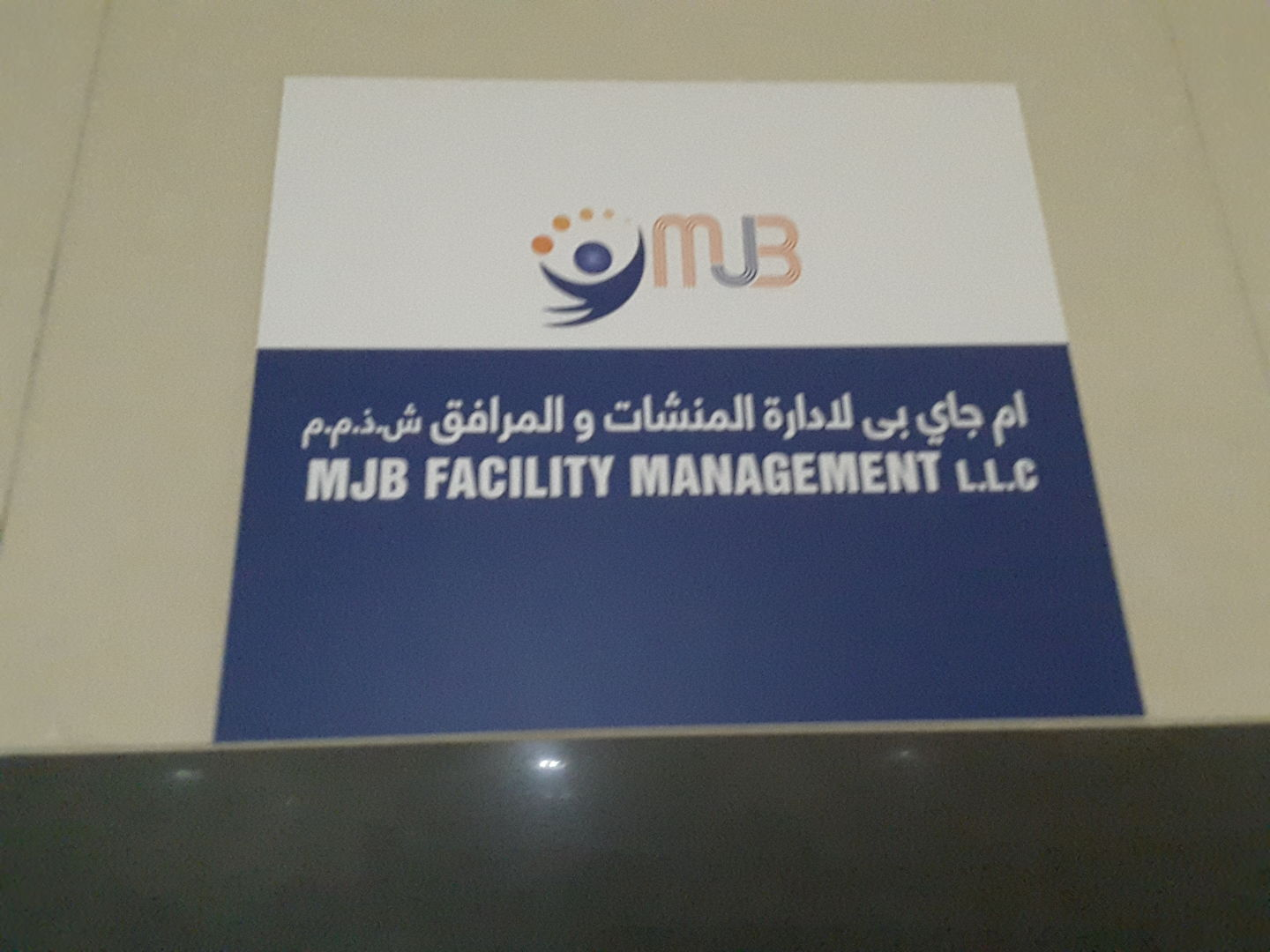 HiDubai-business-mjb-facility-management-b2b-services-business-consultation-services-business-bay-dubai