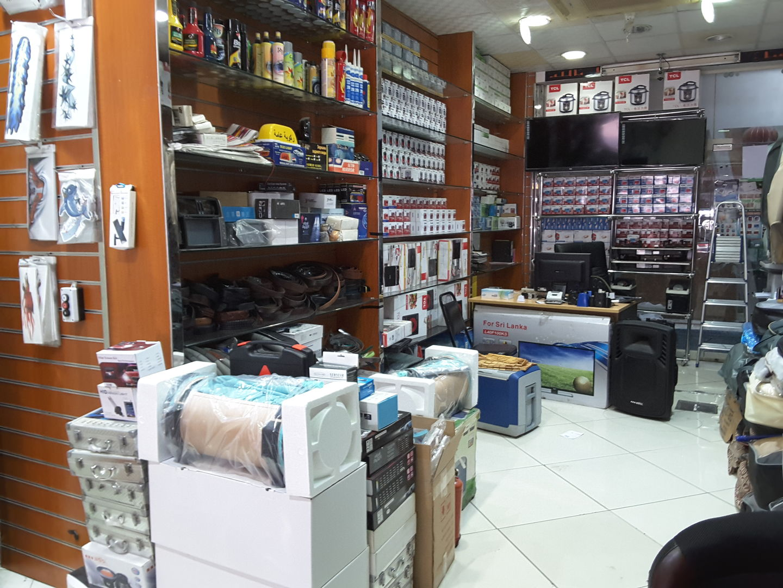 HiDubai-business-hwatin-general-trading-b2b-services-distributors-wholesalers-baniyas-square-dubai-2