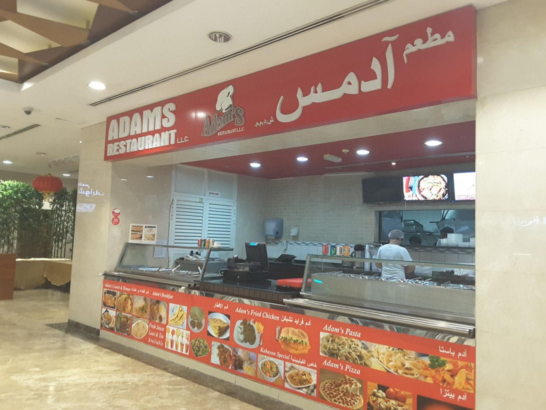 HiDubai-business-adams-restaurant-food-beverage-restaurants-bars-port-saeed-dubai-5