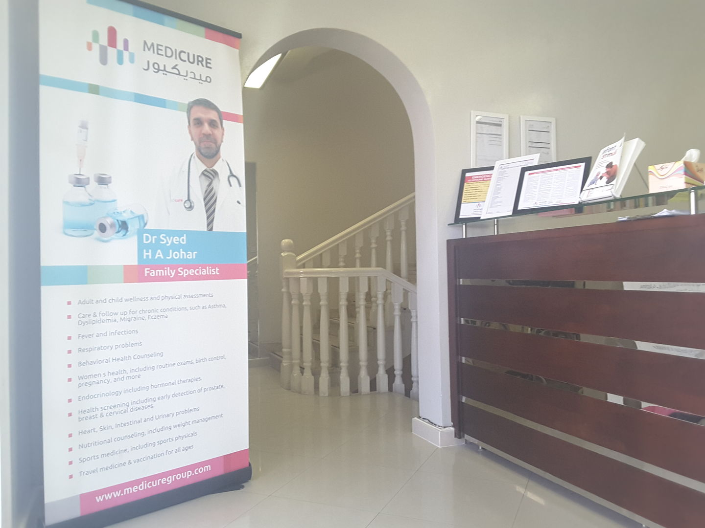 HiDubai-business-medicure-polyclinic-beauty-wellness-health-hospitals-clinics-mankhool-dubai-2