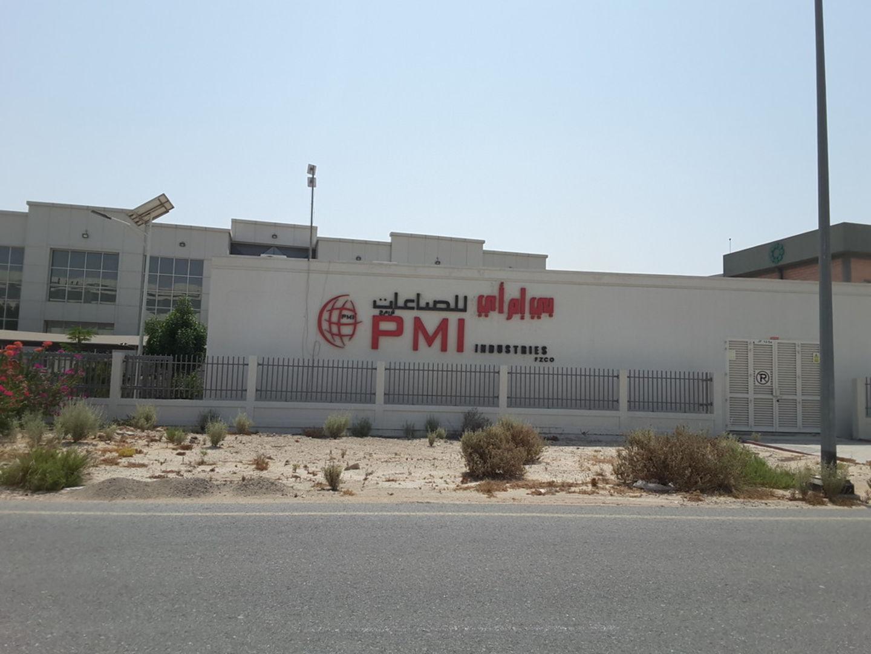 HiDubai-business-pmi-industries-fzco-b2b-services-distributors-wholesalers-jebel-ali-industrial-3-dubai-2