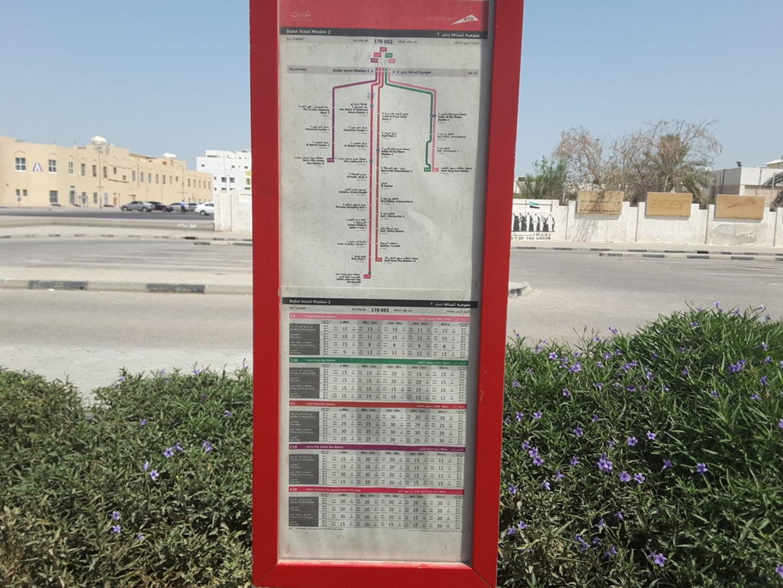 HiDubai-business-dubai-scout-mission-2-bus-stop-transport-vehicle-services-public-transport-hor-al-anz-dubai-2