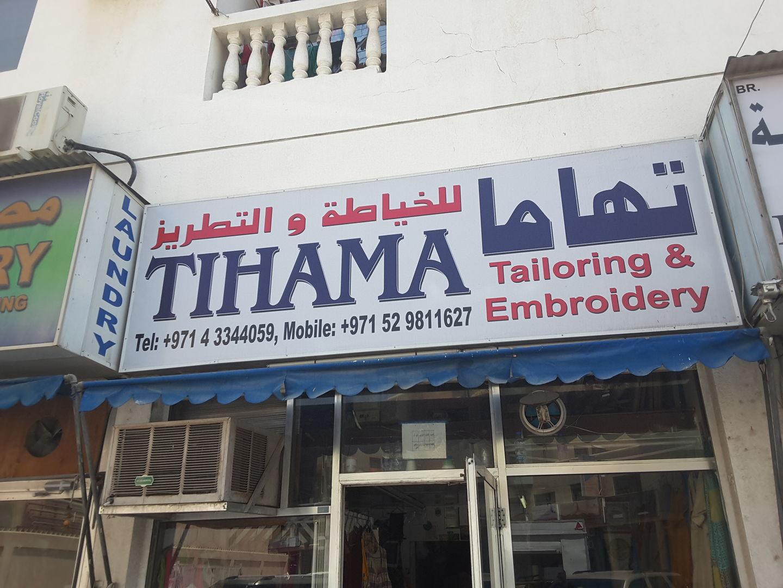 HiDubai-business-tihama-tailoring-embroidery-home-tailoring-al-karama-dubai-2