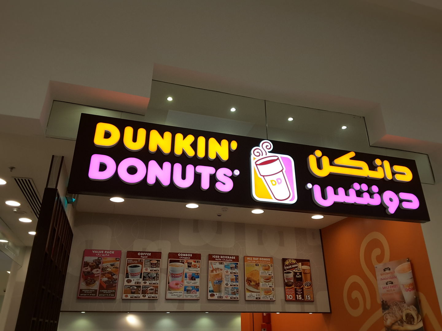 HiDubai-business-dunkin-donuts-food-beverage-bakeries-desserts-sweets-al-shindagha-dubai-2