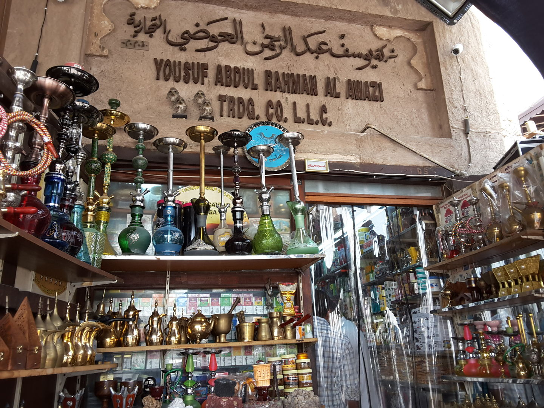 HiDubai-business-yousuf-abdul-rahman-al-awazi-trading-shopping-supermarkets-hypermarkets-grocery-stores-al-ras-dubai-2