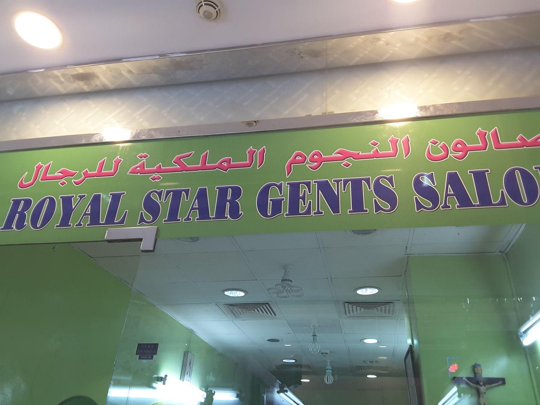 HiDubai-business-royal-star-gents-saloon-beauty-wellness-health-beauty-salons-al-karama-dubai-2