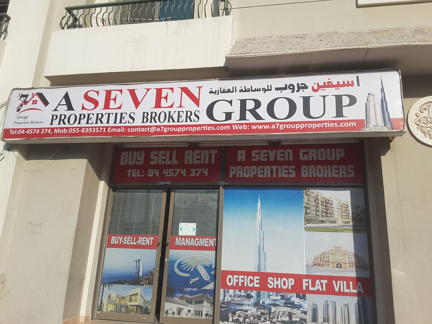 HiDubai-business-a-seven-group-properties-brokers-housing-real-estate-property-management-international-city-warsan-1-dubai-2