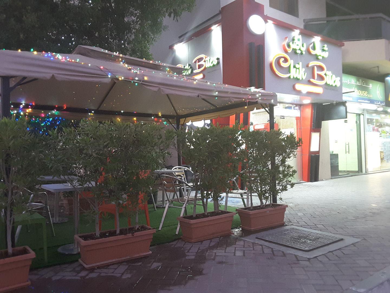 HiDubai-business-chik-bites-food-beverage-restaurants-bars-al-qusais-industrial-1-dubai-2