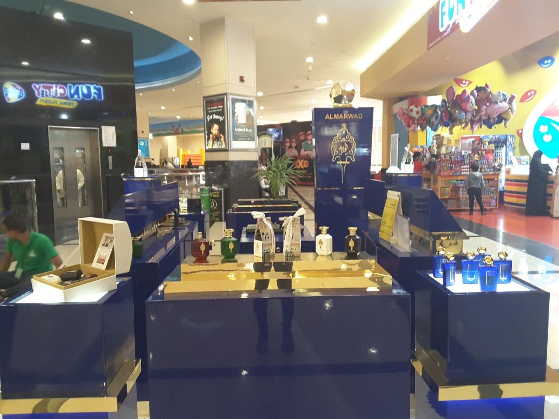 HiDubai-business-almarwad-perfumes-shopping-beauty-cosmetics-stores-al-mizhar-1-dubai