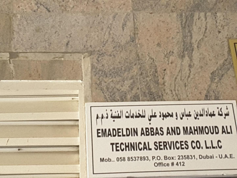 HiDubai-business-emadeldin-abbas-and-mahmoud-ali-technical-services-home-hardware-fittings-al-murar-dubai-2