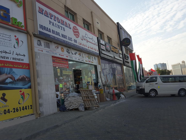 HiDubai-business-national-paints-iqraa-building-materials-construction-heavy-industries-construction-renovation-al-qusais-industrial-1-dubai-2