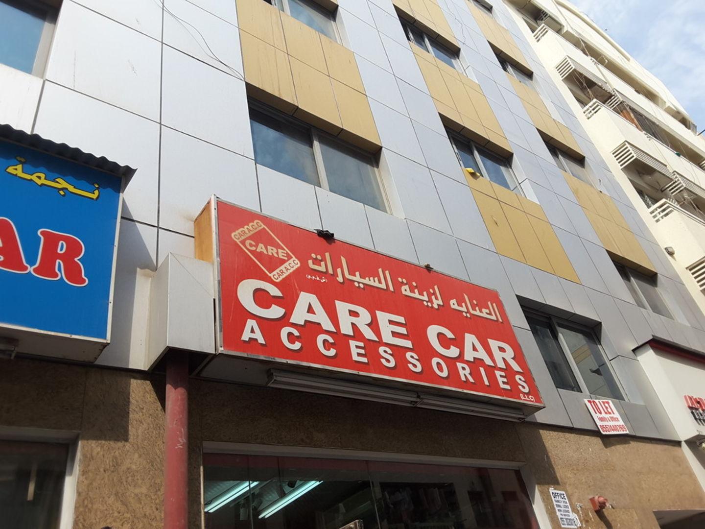 HiDubai-business-care-car-accessories-transport-vehicle-services-auto-spare-parts-accessories-al-murar-dubai-2